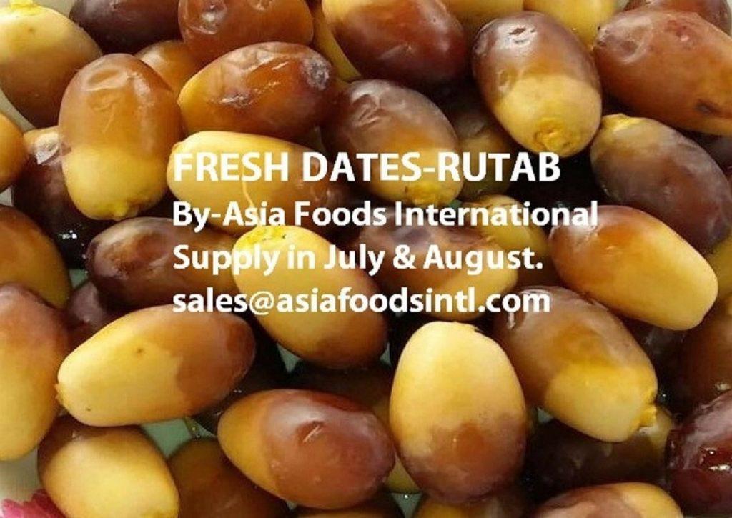 Aseel Dates -Aseel Dates Factory -Aseel Datteln - Asia Foods